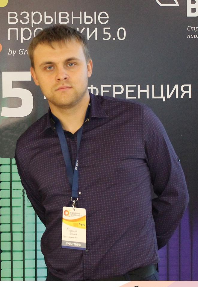 Лобиков М.В.